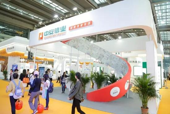 中安信业精彩亮相第十届中国(深圳)国际金融博览会