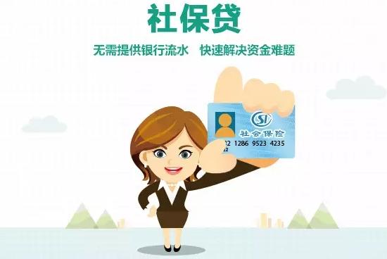 中安信业提醒:你的公积金有大用途!