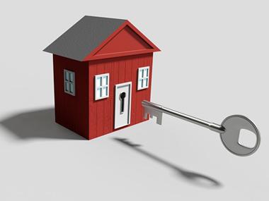 2017最新房产证抵押贷款流程攻略